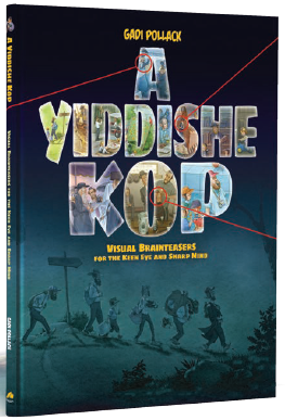 A Yiddishe Kop - English Edition