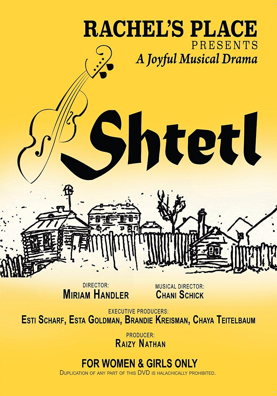 Shtetl - DVD