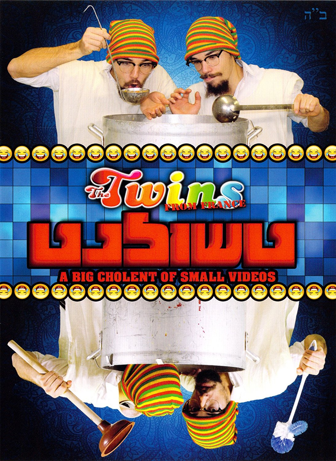 The Twins from France - Cholent - DVD