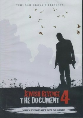 Jewish Revenge 4-the Document - DVD