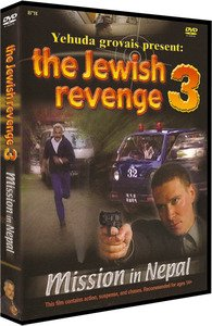Jewish Revenge 3-mission in Nepal - DVD