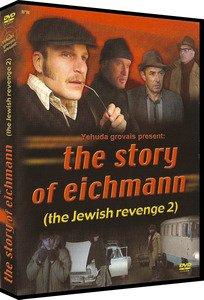 Jewish Revenge 2-eichmann Story - DVD