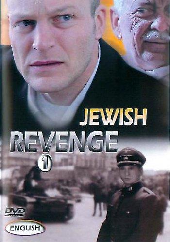 Jewish Revenge 1 -DVD
