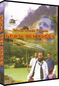 From the Dephs - DVD