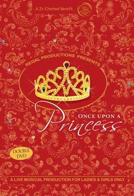 Once Upon a Princess - Double DVD