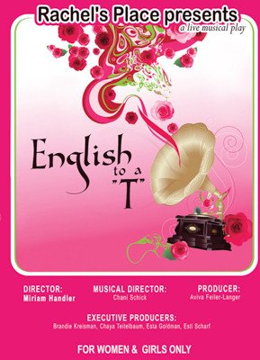 "ENGLISH TO A ""T"" - DVD"