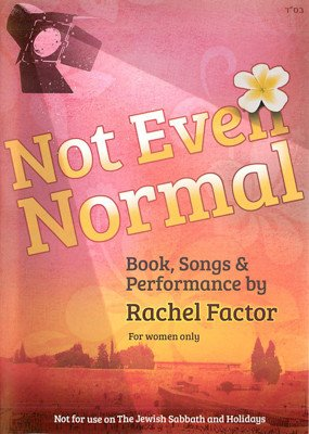 Not Even Normal - DVD