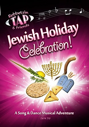 Jewish Holiday Celebration-Rebbetzin Tap - DVD