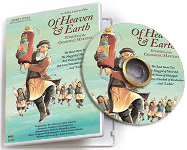 Of Heaven and Earth: Stories of the Chassidic Masters - DVD