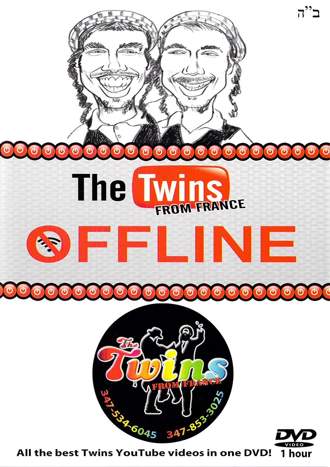 Twins From France - Offline - DVD