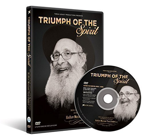 Triumph of the Spirit - DVD