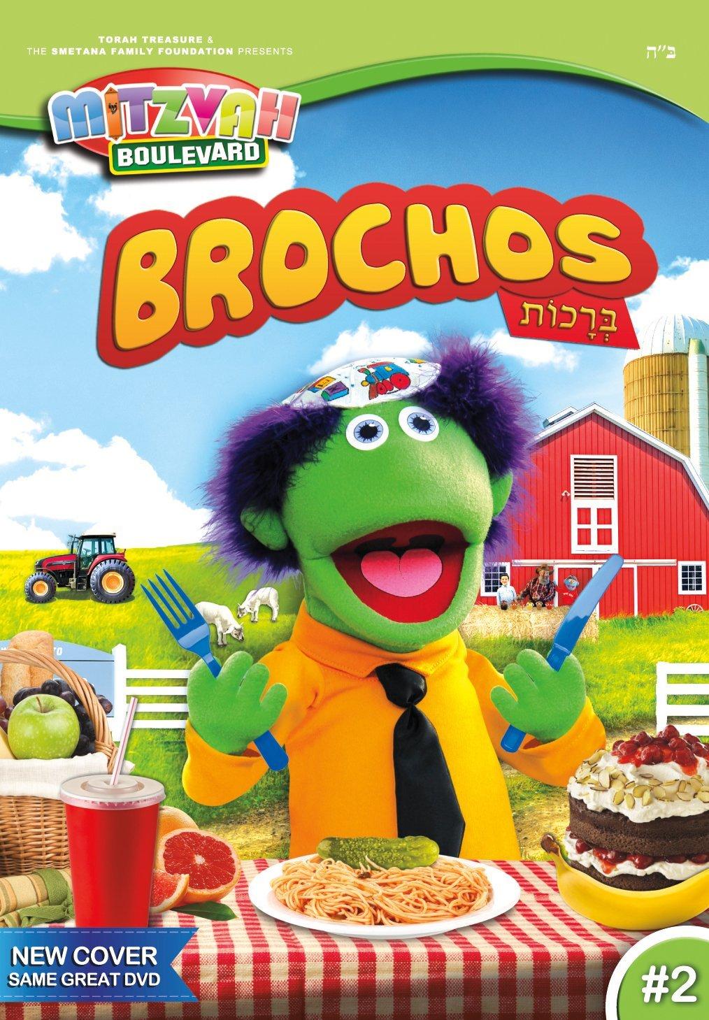 Mitzvah Boulevard Vol. 2 - DVD
