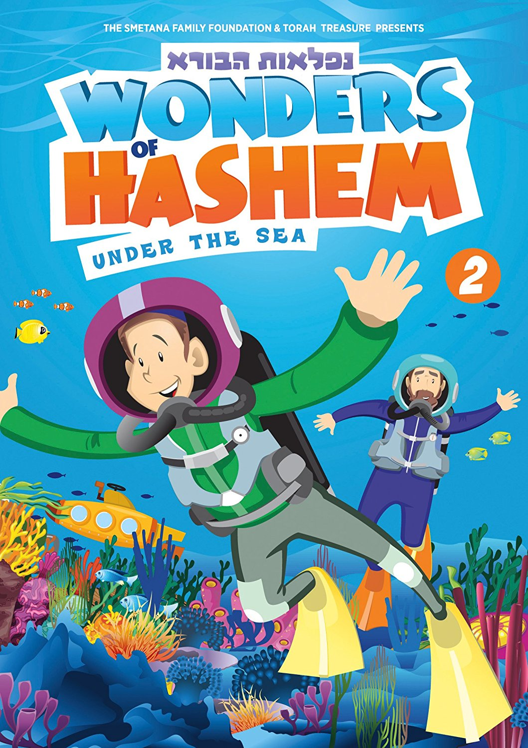 Wonders of Hashem - Under the Sea - DVD