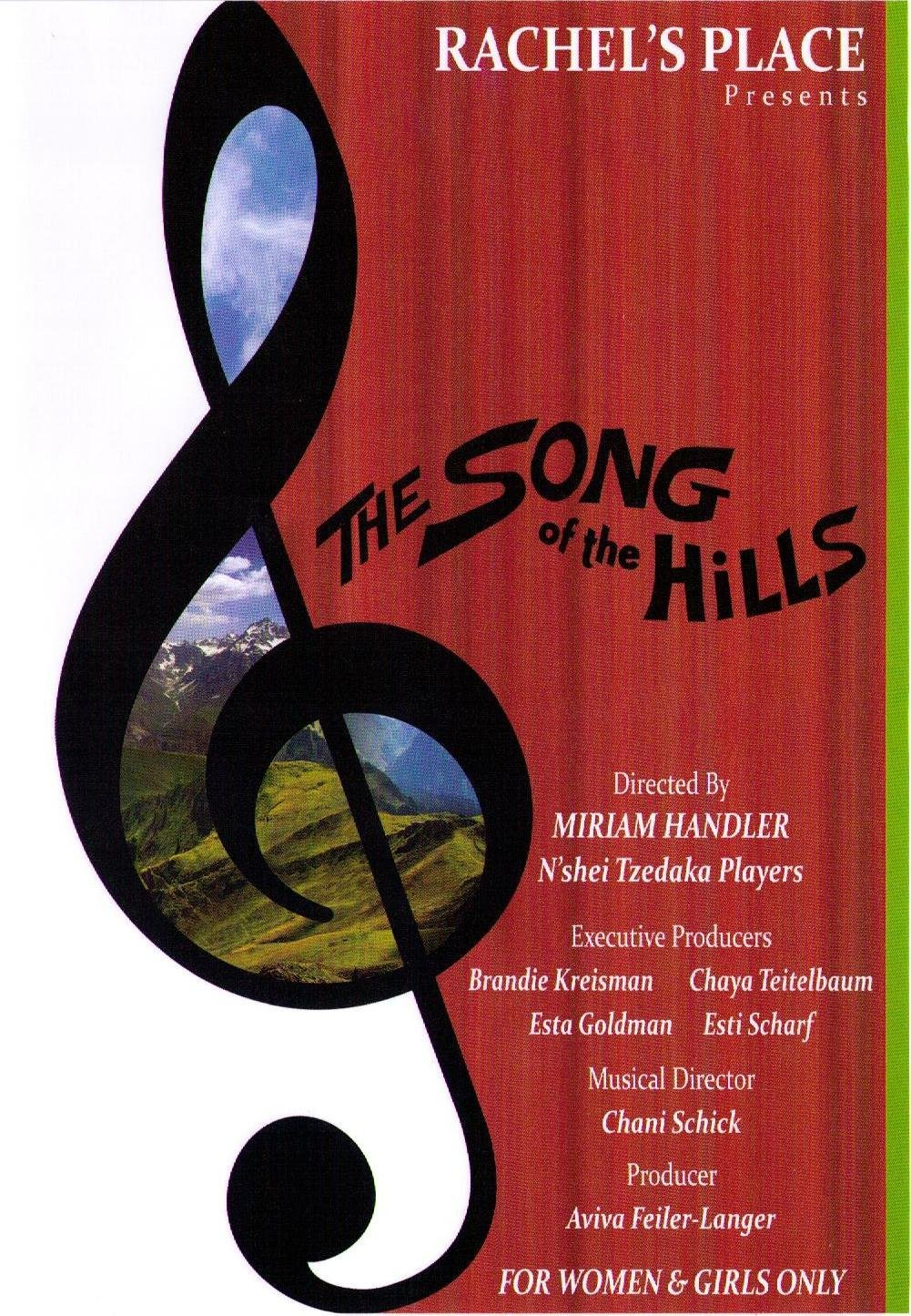 The Song of the Hills - Double DVD