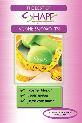 Shape - The Best of Kosher Workouts! - DVD