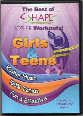Shape Fitness Girls & Teens - DVD