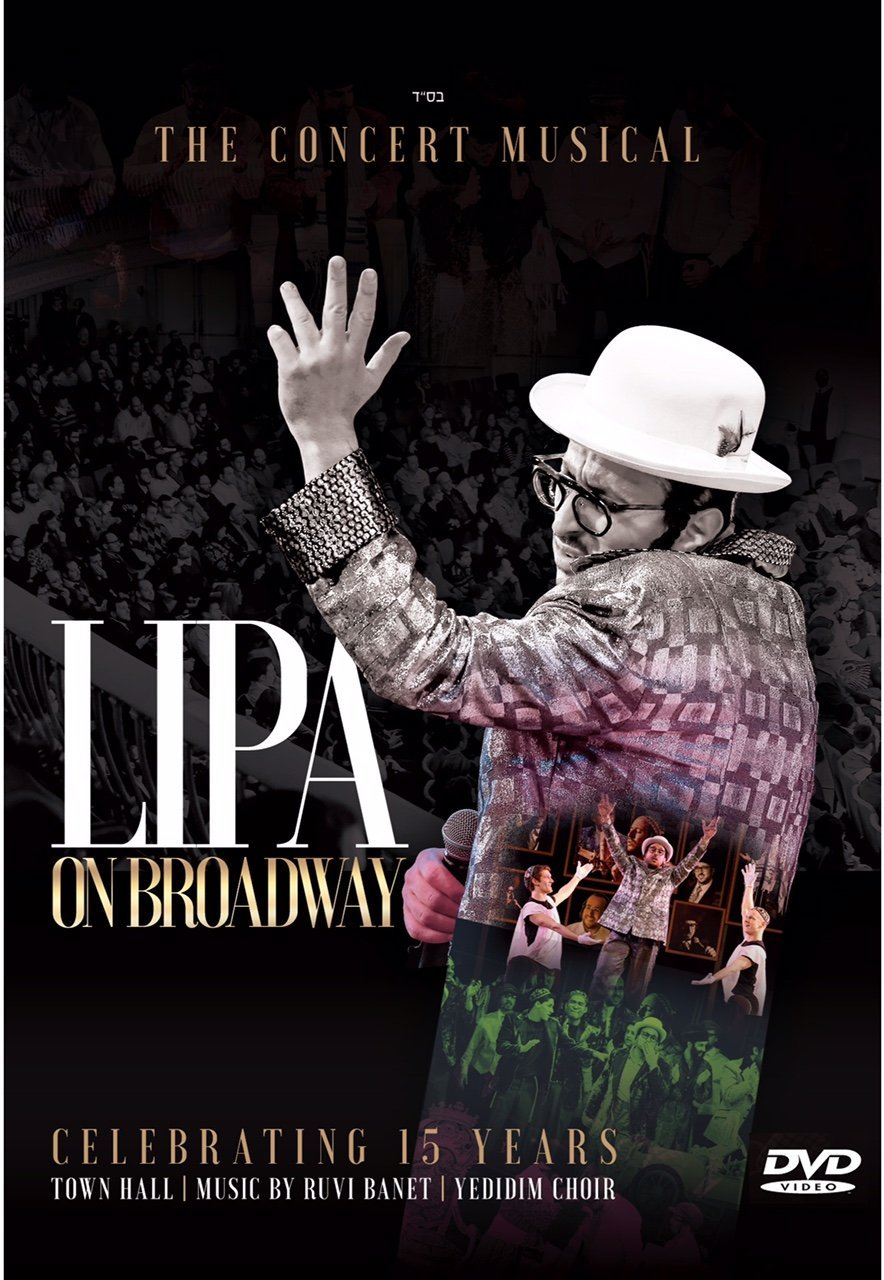 Lipa On Broadway - DVD
