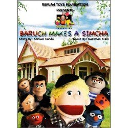 Baruch Makes a Simcha - DVD