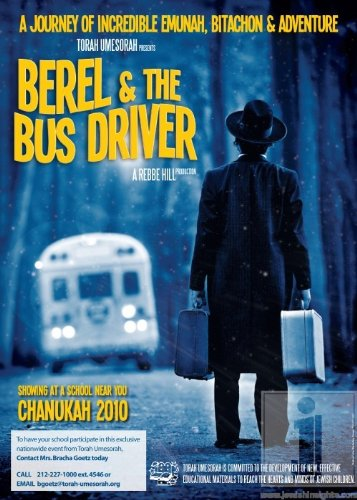 Berel and the Bus Driver - DVD