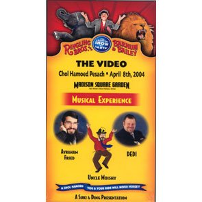 Chol Hamoed Pesach 1 - Ringling Bros Circus - DVD
