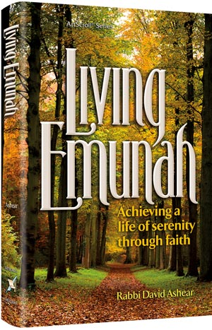 Living Emunah volume 1