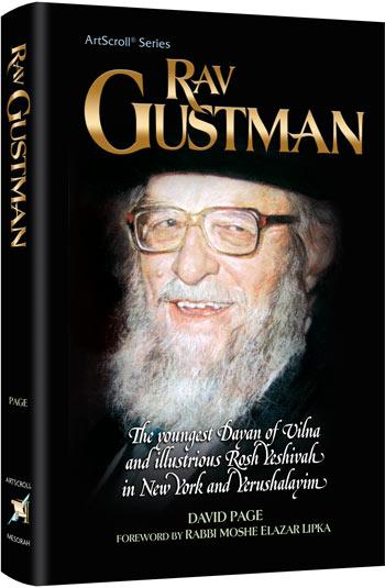 Rav Gustman