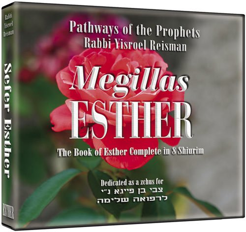 Megillas Esther - 8 CDS: The Book of Esther complete in 8 Shiurim