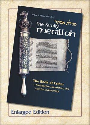 Family Megillah: Enlarged Edition (Paperback)