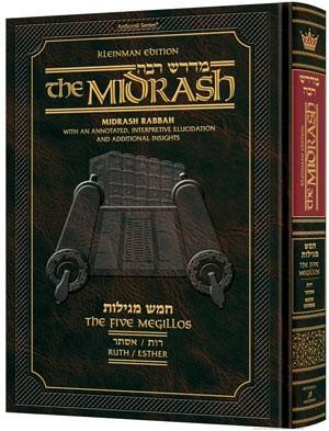 Kleinman Edition Midrash Rabbah Compact Size: Megillas Esther
