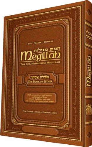 Megilas Esther Gutnick Edition