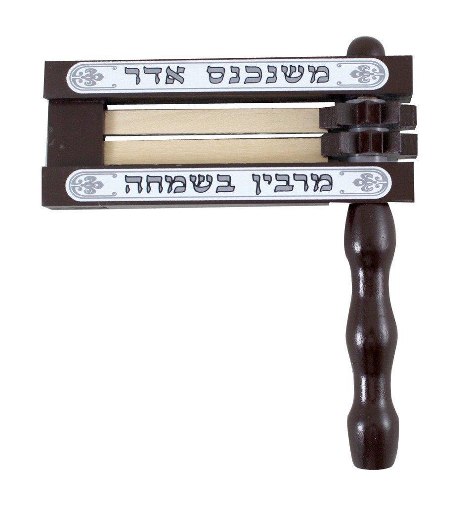 Purim Grogger - Large Wooden Noise Maker