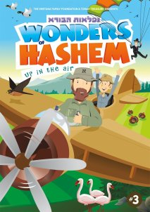 Wonders of Hashem - Up in the air - DVD