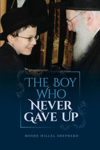 THE BOY WHO NEVER GAVE UP