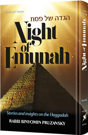 Haggadah: Night of Emunah
