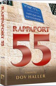 Rappaport 55