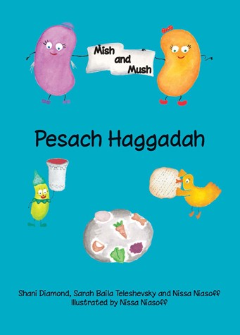 Mish and Mush Haggadah