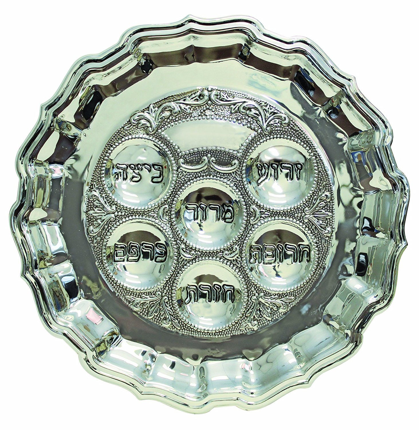 Passover Seder Plate, 12-Inch, Silver Plated SPTF1208BL1