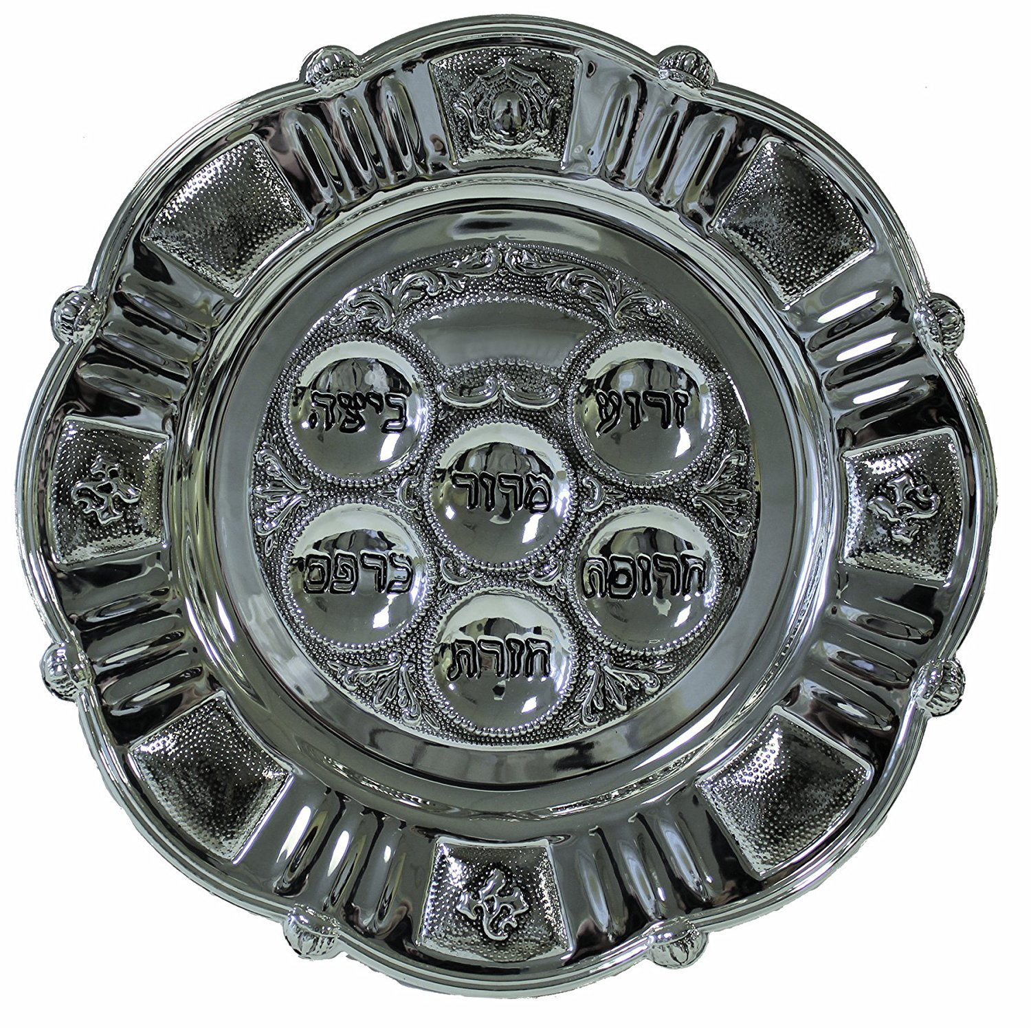 Passover Seder Plate, 15-Inch, Nickel Plated, SPTF12562NX