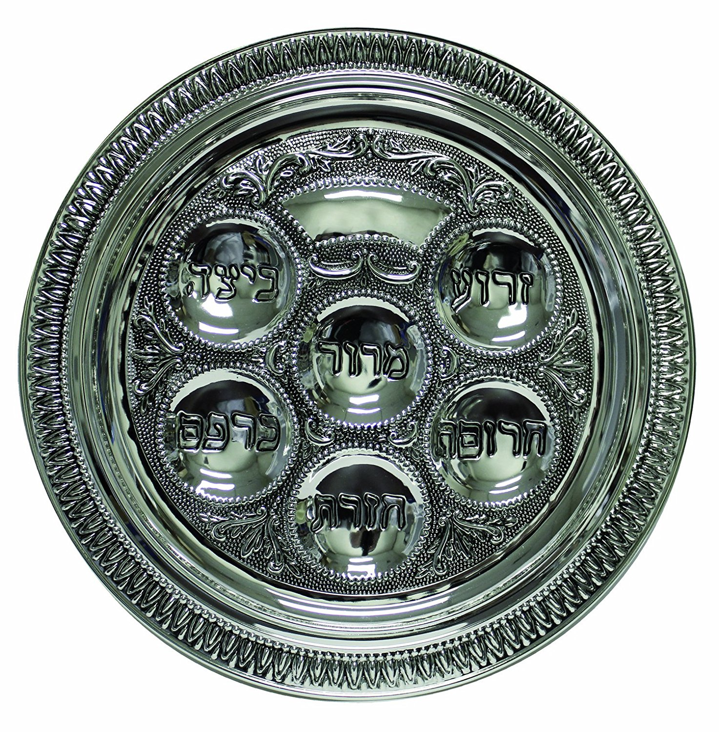 Passover Seder Plate, 15.5-Inch, Silver Plated, SPTF1739BW3