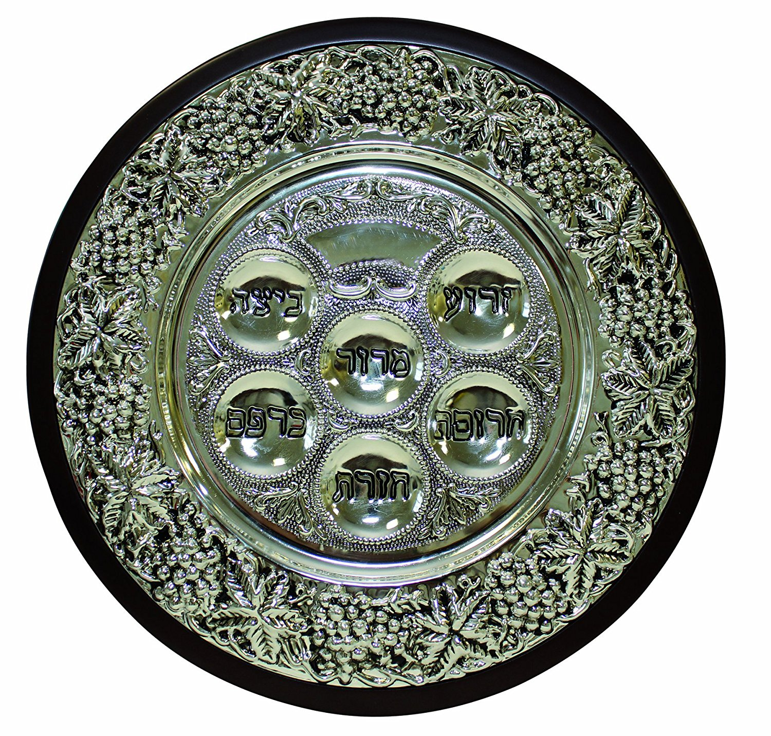 Passover Seder Plate, 15-Inch, Wood/Silver, 12402BXR3F