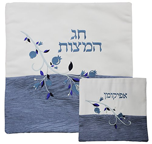 Passover Polyester Matzah Cover Set with Afikomen Bag, 14 by 14-Inch/8 by 8-Inch - RGPS102