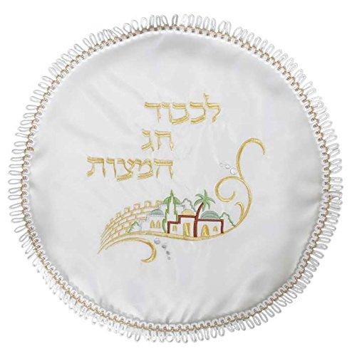 Round Terylene Passover Matzah Cover, 17-Inch - MC203R
