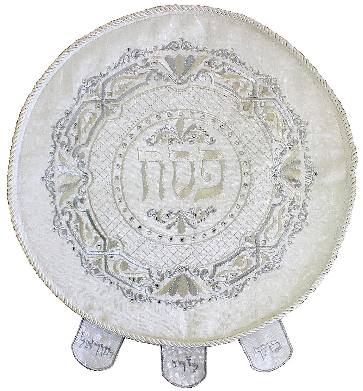 Round Brocade Passover Matzah Cover, 19-Inch - MC600R