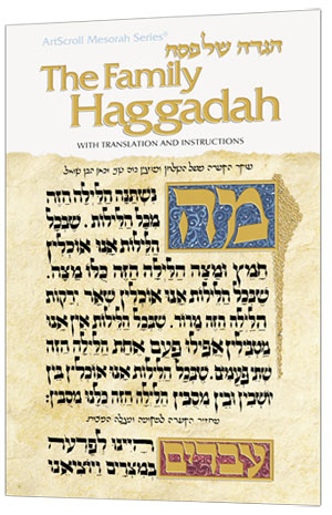 The Family Haggadah [Paperback]  With translation and instruction