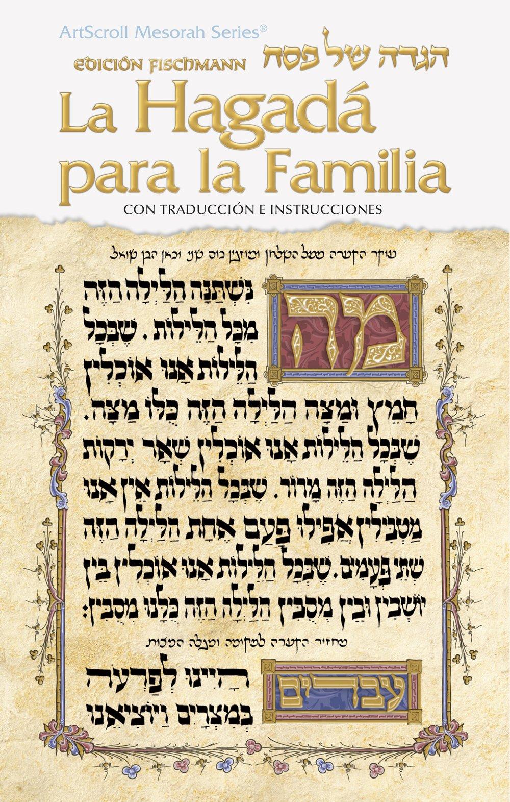 La Hagadà para la Familia / Family Haggadah - Spanish Edition (Artscroll Mesorah)