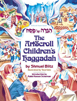 The Artscroll Children's Haggadah [Hardcover]