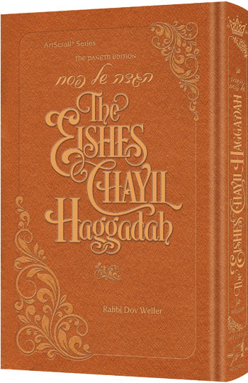 The Eishes Chayil Haggadah