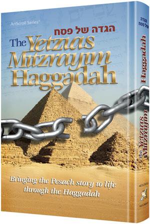 The Yetzias Mitzrayim Haggadah