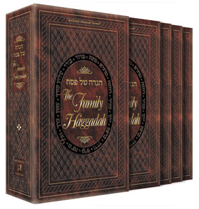 The Family Haggadah Leatherette Eight Piece Slipcased Set