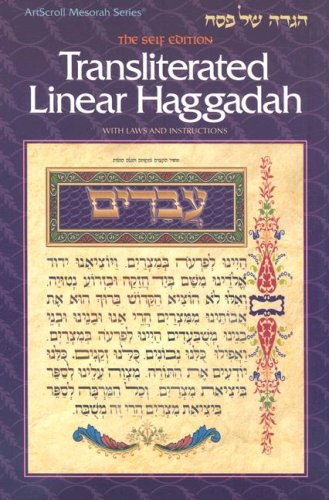 Transliterated Linear Haggadah: With Laws and Instructions